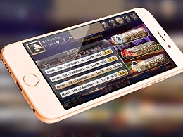 棋牌手游大厅页面设计方案(PSD分享)