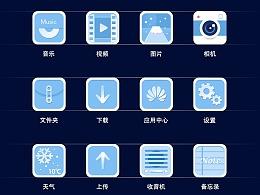 暖冬icon