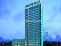 AM设计-金磐酒店