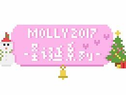 molly christmas 系列像素画