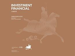长歌资本金融logo设计VI设计