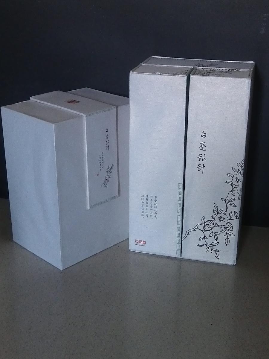 白毫银针包装装潢设计