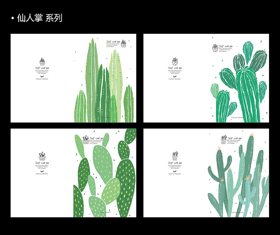笔记本封面设计,文具设计,插画设计