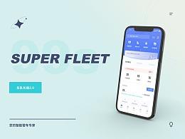 Super Fleet V2.0