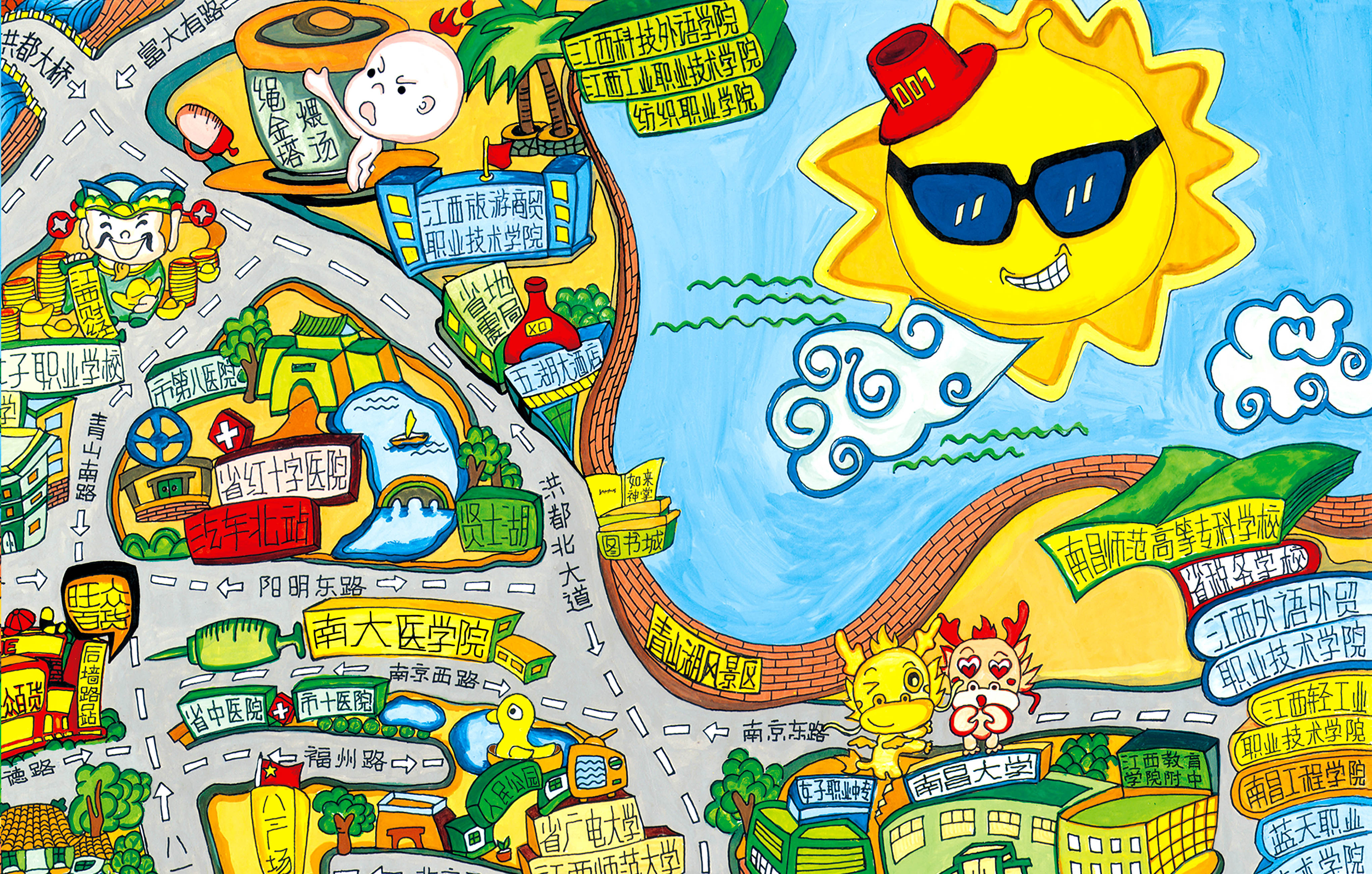南昌手绘地图