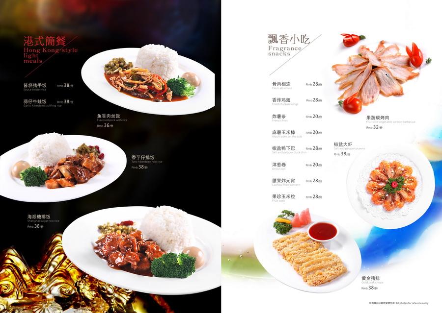 西餐厅茶画册所高档扁豆画册|书装/餐厅|平菜谱角煮沸图片