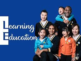 乐宁教育品牌升级 Learning Education Rebranding
