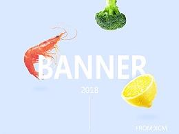 国安社区banner