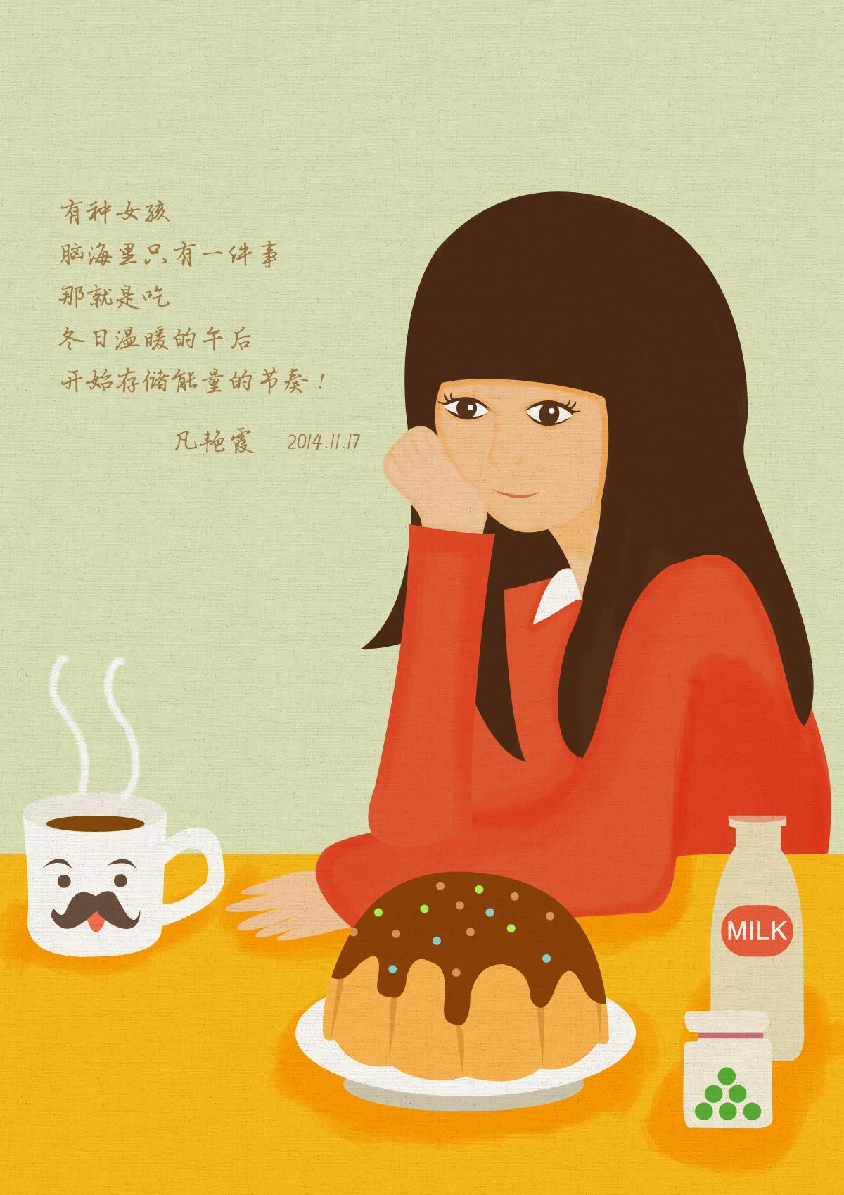 冬天最喜欢呆在家里,看书,喝奶茶发发呆,阳图片