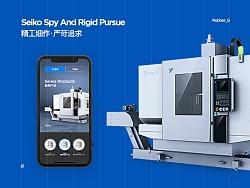机床厂官网 PC&MOBILE Web Design