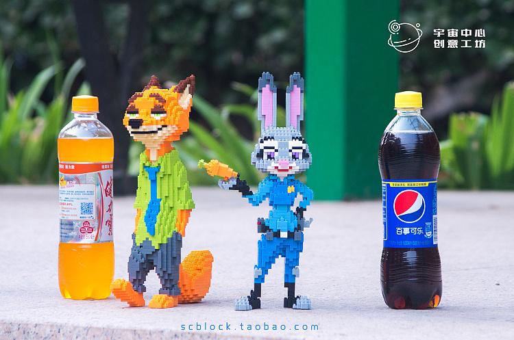 a积木积木城兔朱迪微动物玩具造型设计捕将铠甲颗粒坏了如何修图片