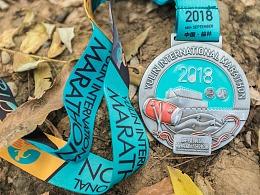 榆林国际马拉松奖牌