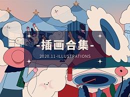 11月插画合集 Dinlab x Duoergun17