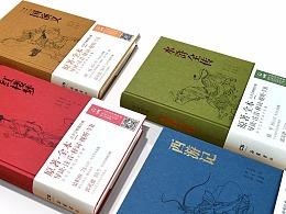 四大名著 - 书籍装帧