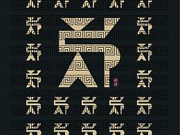 郑州海报创作