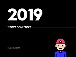 UI作品集 - 2019