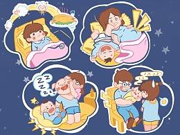 母婴小插画--心酸事系列
