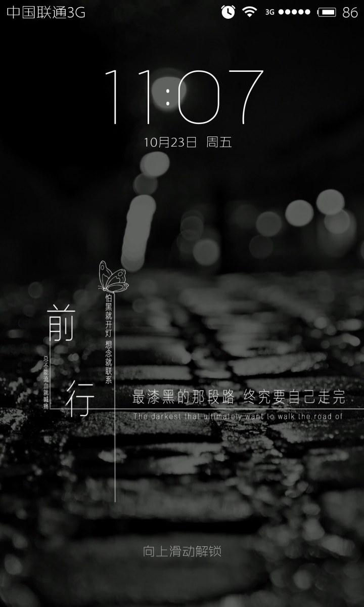 千禧棋牌下载:2019年家居行业财报释放最新信号:八大企业分化中前行