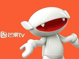 芒果TV吉祥物——芒果仔诞生记