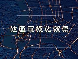 PS+AE模拟城市三维大数据场景