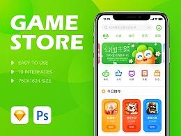 GAME STORE 游戏商店概念设计