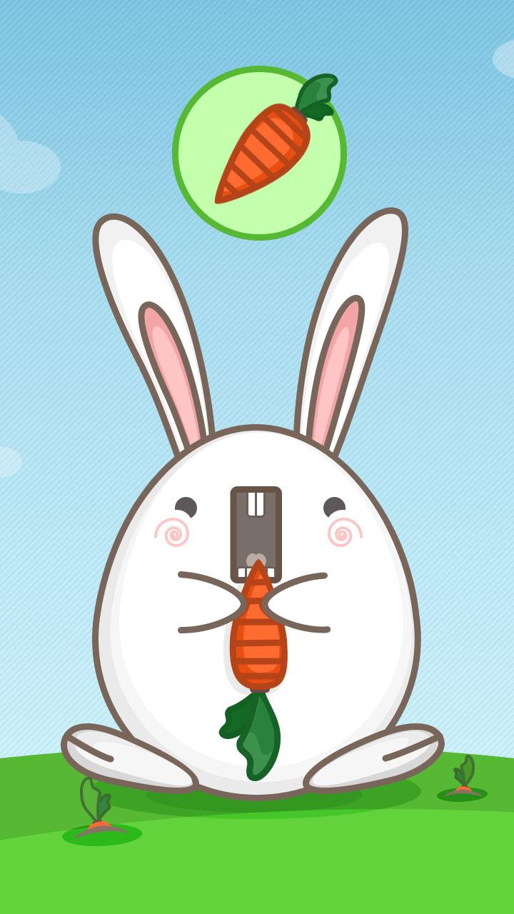 萌蠢萝卜兔图片