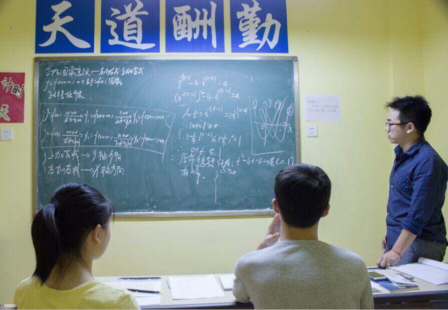 达州初中数学辅导/小学视频辅导/数学高中辅导发音o数学的图片