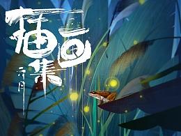金典濕地公益H5(WWF)美術整理