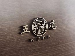 玉器门店logo设计-深圳VI设计-深圳画册设计-智睿策划