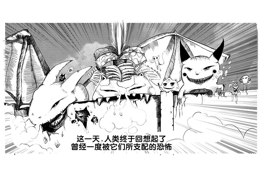 恐怖小�9lzgh_口袋妖怪同人|插画|插画习作|lzjay1989 - 原创作品