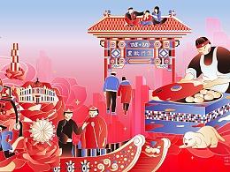 城市印象插画-天津