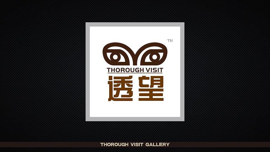 透望美术馆logo设计图片