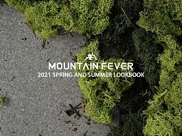 服装拍摄 | MountainFever  2021 SS