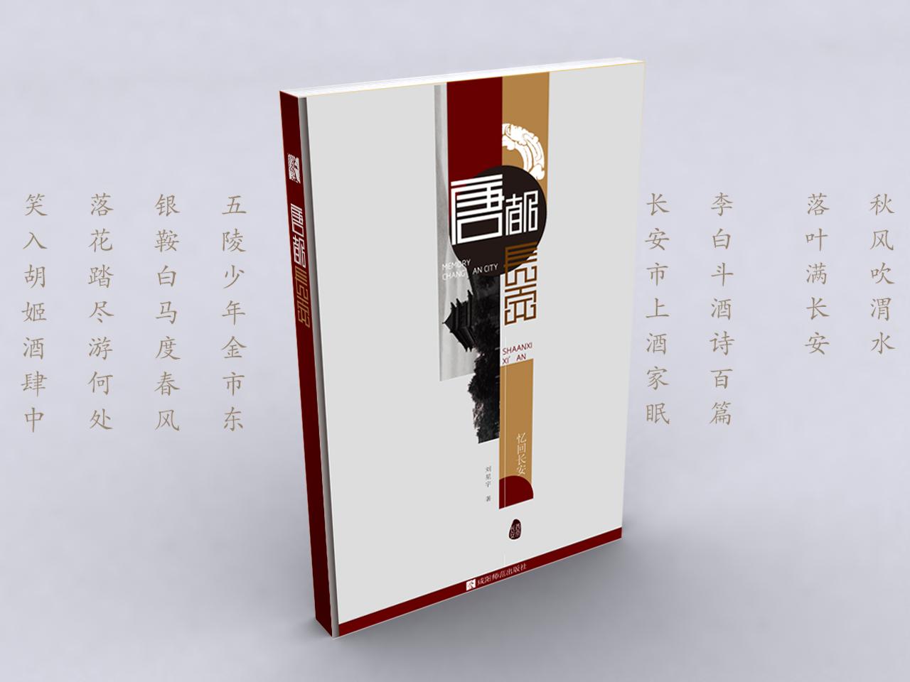书籍包装图片
