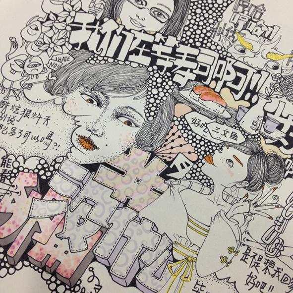 手绘日记|插画|插画习作|rookins - 原创作品 - 站酷