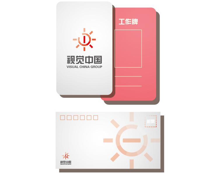 视觉中国logo图片
