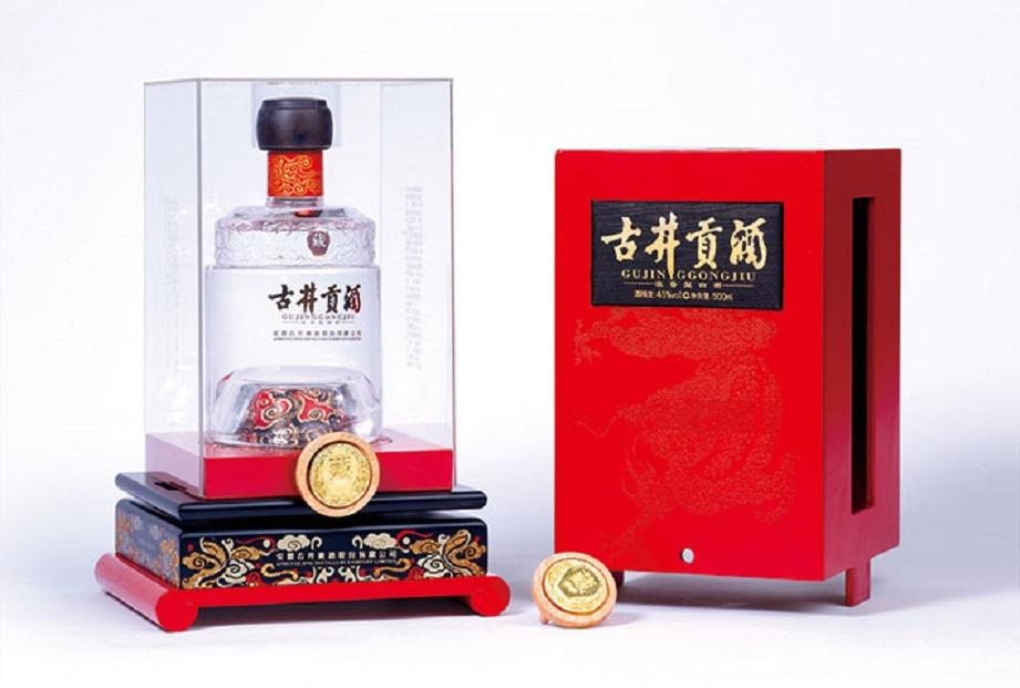 专业古井包装设计冲压模具工作个人贡酒小结设计技术图片
