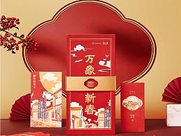 新年福袋组合和金币(春联,福字,红包)