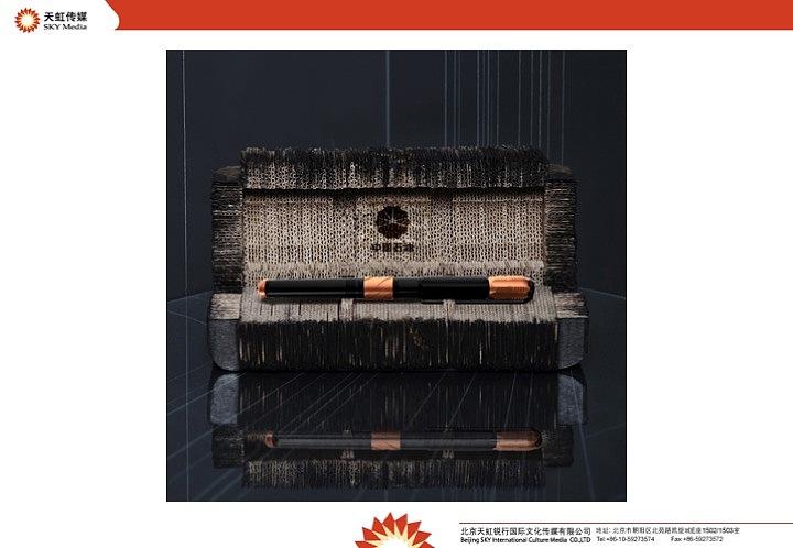 石油馆文化礼品方案图片