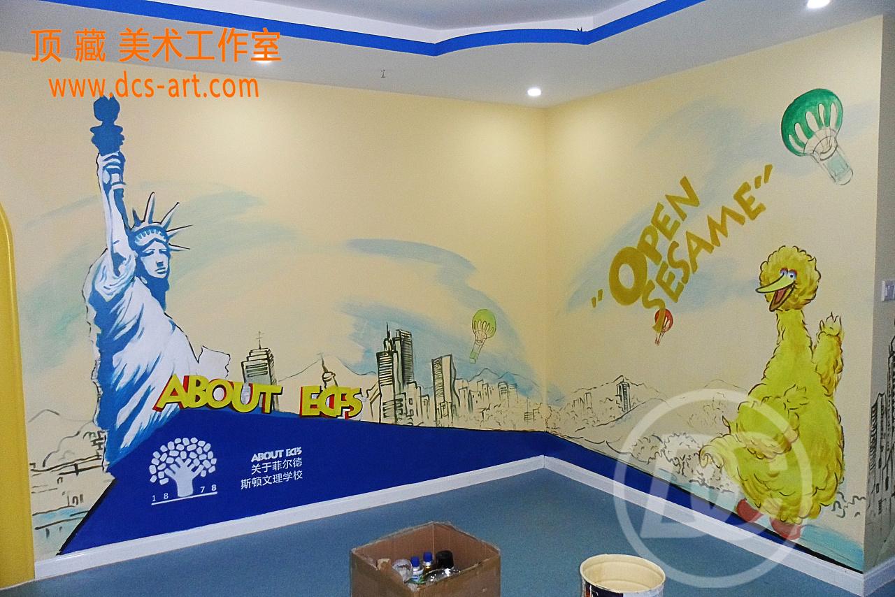 成都手绘墙壁画-墙体彩绘