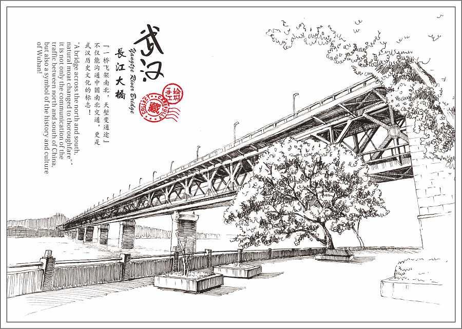 武汉钢笔画明信片图片
