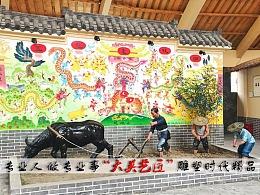 传承千年工艺,弘扬农耕文化。——制作农耕文化雕塑就找大美艺匠!