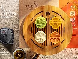 月饼礼盒摄影 / 烘培点心拍摄「H-TANG 绘唐设计」