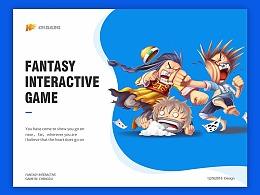 幻科互动网络游戏网页设计