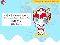 卡通形象-吉祥物-Q版-动物卡通形象-泸州商行卡通形象
