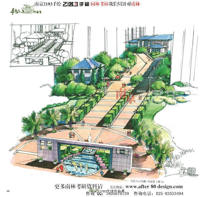 园林景观考研手绘快题设计|园林景观/规划|空间/建筑