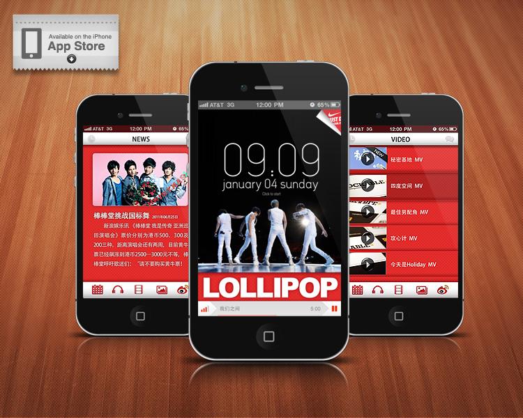 查看《LOLLIPOP_F棒棒堂APP应用》原图,原图尺寸:750x600