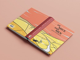 《人鼠之间》小说书籍完整书封插画设计