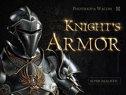 Knight Armor From DRAGON AGE