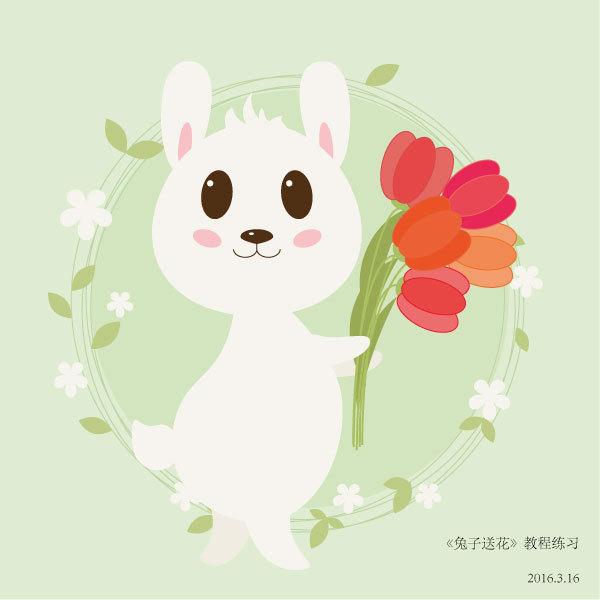 小兔子送花啦